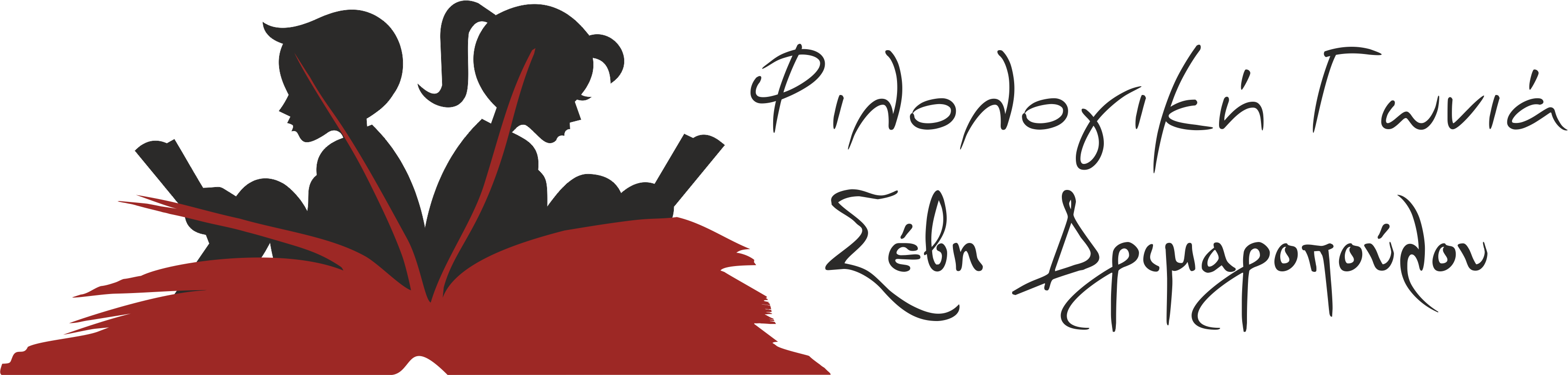 FilologikiGonia.gr